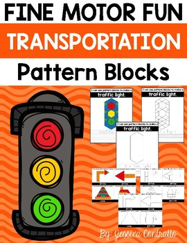 Fine Motor Fun: Transportation Pattern Blocks