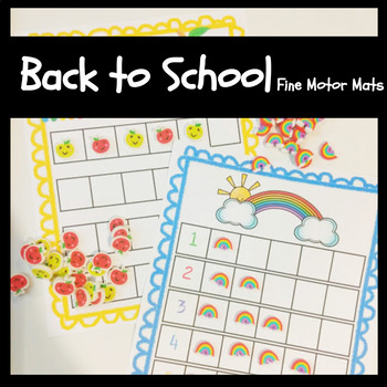 Back to School- Fine Motor Mats (Target mini erasers fall 2018)