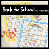 Back to School- Fine Motor Mats (Target mini erasers fall 2018)