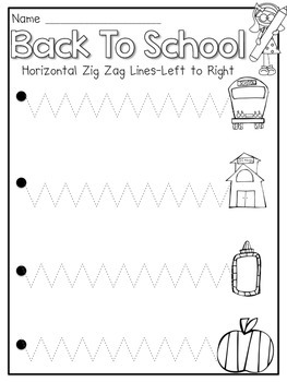 Fine Motor Printables {Set #1 Pencil Practice} {Back To School}