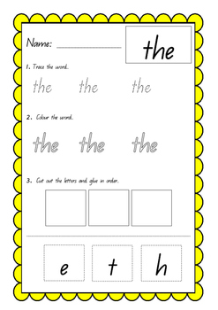 Fine Motor Sight Word Sheets Fry Words