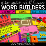 Fine Motor Skill Boxes Sight Word Builders