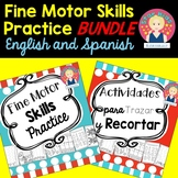 Fine Motor Skills BUNDLE {English and Spanish}