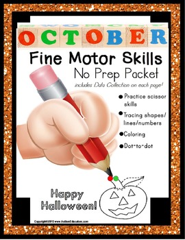 Fine Motor Skills Monthly BUNDLE for the Entire School Year with DATA