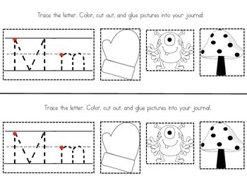 Fine Motor Warm Up Pages: Letters Ss, Mm, Rr