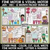 Fine & Visual Motor Skills • 12 MONTH BUNDLE! • JAN-DEC Co