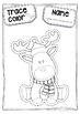 Fine motor skills  - tracing practice - CHRISTMAS - Occupational Therapy
