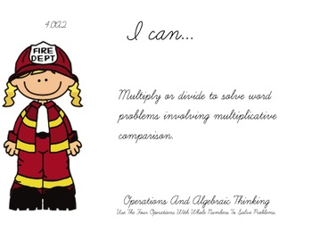 Fire Department Theme 4th grade math Common Core Posters fourth Grade Standards