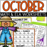Columbus Day, Fire Prevention Week, Halloween: October-themed common core
