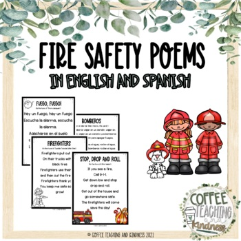 Fire Safety Poem