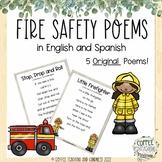Fire Safety Poem