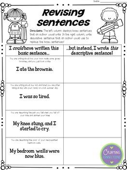 Fireflies: A FREE Mentor Text Writing Activity