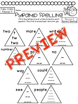 First 100 Sight Word Packets - 10 easy to use packets!