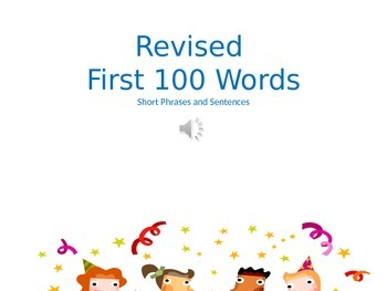 100 Sight words Power Point w/Audio; Reading Strategies; Sight Words