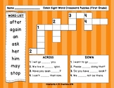 First (1st Grade) Dolch Sight Words Crossword Puzzle