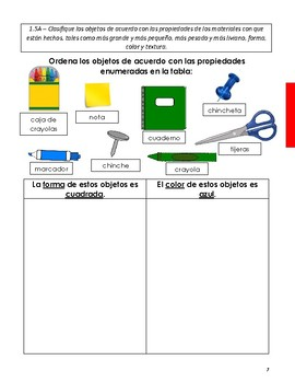 First (1st) Grade Science Notebook SPANISH