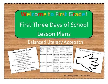 First 3 Days of School Lesson Plans- First Grade