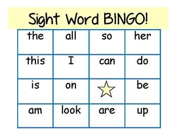 First 50 Fry Sight Words:  BINGO