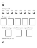 First 50 Sight Word Practice Pages