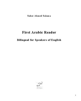 First Arabic Reader Bilingual for Speakers of English (Print Replica)
