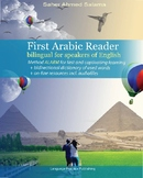 First Arabic Reader Bilingual for Speakers of English (Pri