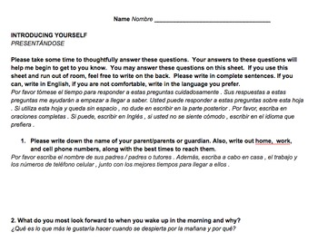 First Day (ESL / SDAIE) World History Assignment Bundle English and Spanish