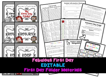 First Day Folder Covers and Inserts!  {EDITABLE} Back to School Cool!