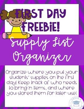 First Day Freebie! - Supply List Organizer