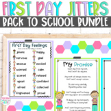 First Day Jitters Back to School Activities BUNDLE Distanc