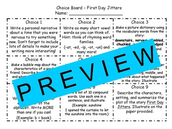 Reading and Writing Response Choice Board for First Day Jitters