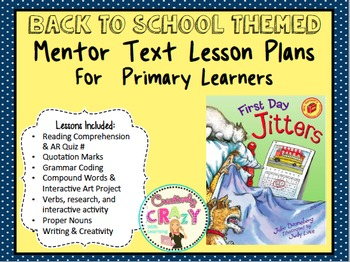 50% Off First Day Back to School Mentor Text Lesson Plans