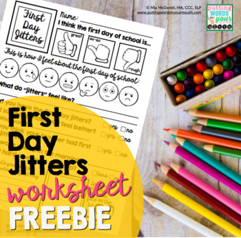 First Day Jitters Worksheet {FREEBIE}