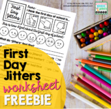 First Day Jitters Worksheet FREEBIE
