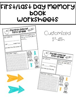 First Day/Last Day Memory Book Sheets (1st-4th)