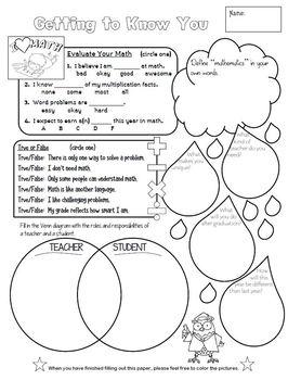 First Day Math Informational Sheet