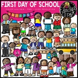 First Day Of School Clip Art Set {Educlips Clipart}
