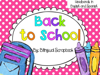 Back To School Headband {English and Spanish}