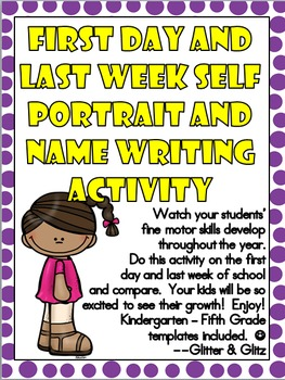 First Day Self-Portrait and Name Writing Activity