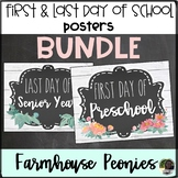 First Day and Last Day of School Posters- Farmhouse Peonies and Greenery