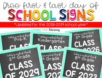 """""""First Day  & Last Day of {Any} Grade"""" School Photo Signs"""