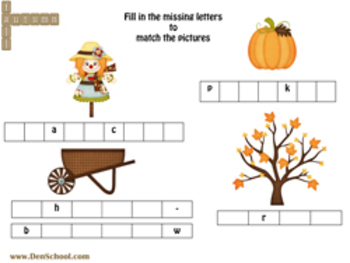 First Day of Fall (Autumn) CLIP (Creative Learning in a Pinch) Sept. 22nd
