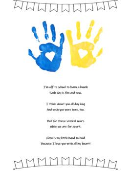First Day of Kindergarten Craft/Poem