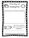 First Day of Kindergarten Drawing and Name Page