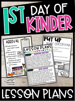 First Day of Kindergarten Lesson Plans and Checklist   FREEBIE Back to School