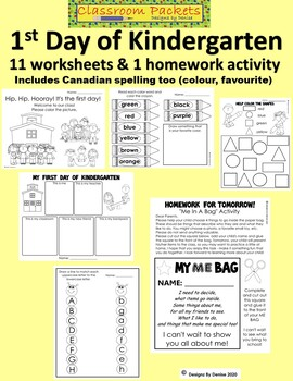 First Day of Kindergarten Packet of Worksheets with U.S. a
