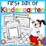 FIRST DAY OF KINDERGARTEN ACTIVITIES