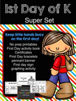 First Day of Kindergarten Super Set