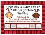 First Day of Kindergarten Writing