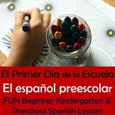 First Day of School Activities-Spanish & English  Pre K - 1st Grade - Open House