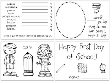First Day of School Activity Book - Foldable